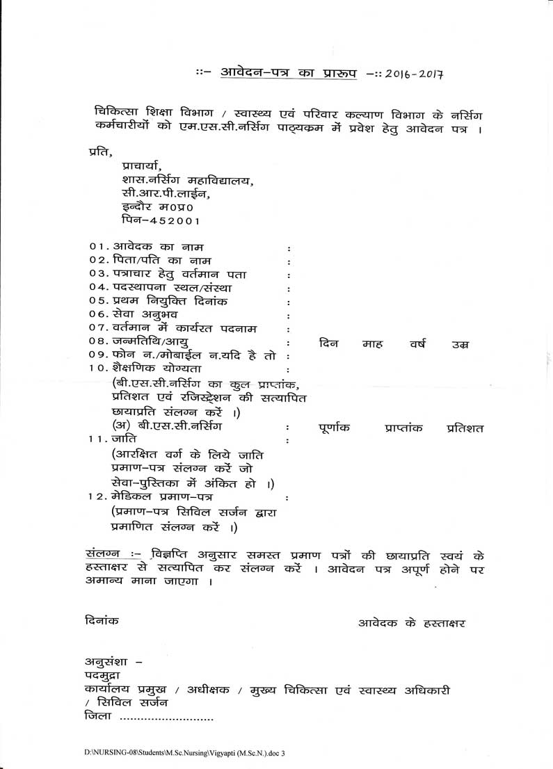 FORMAT OF APPLICATION FORM M.Sc. (2016-2017)